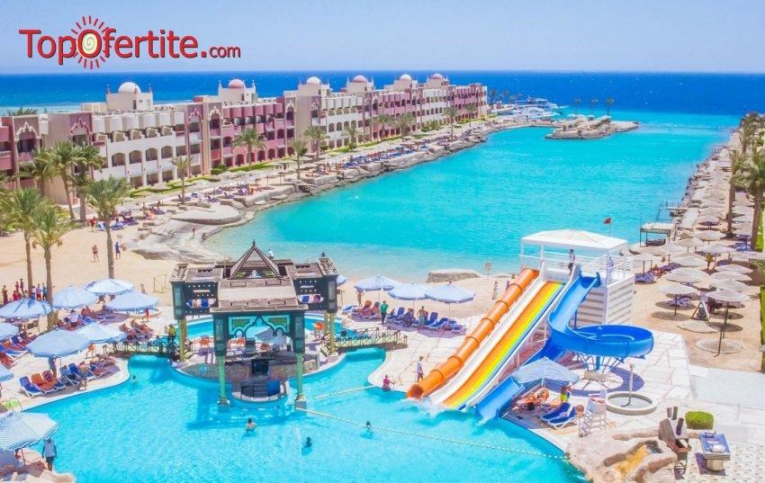 Почивка в Египет със самолет! 7 нощувки на база All Inclusive в хотел Sunny Days El Palacio Resort and Spa 4*, Хургада с включени самолетни билети, летищни такси и трансфер за 752.50лв на човек