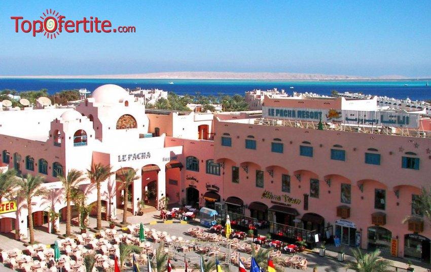 Почивка в Египет със самолет! 6 нощувки в хотел Le Pacha 4*, Хургада + 1 нощувка в Кайро на база All Inclusive с включени билети, летищни такси и трансфер за 932.50 лв на човек