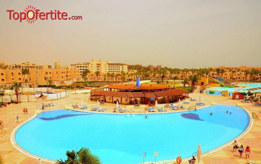 Почивка в Египет със самолет! 6 нощувки в хотел Royal Lagoons Aqua Park Resort Hurghada 5* + 1 нощувка в Кайро на база All Inclusive с включени самолетни билети, летищни такси и трансфер за 895.50лв на човек