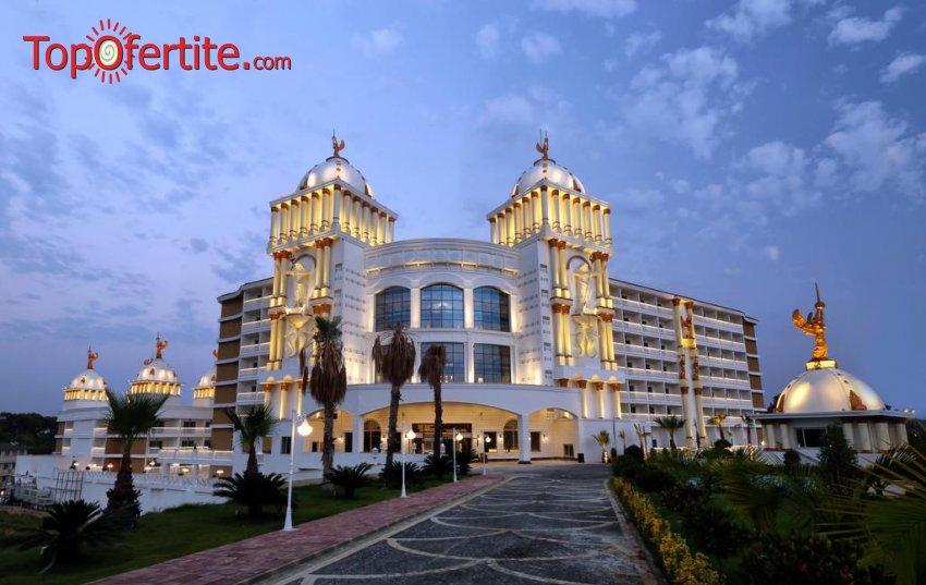 Почивка в Турция със самолет! 2 или 4 нощувки на база All Inclusive в Oz Hotels Sui Resort 5*, Алания, самолетни билети, летищни такси и трансфер на цени от 590.50 лв на човек