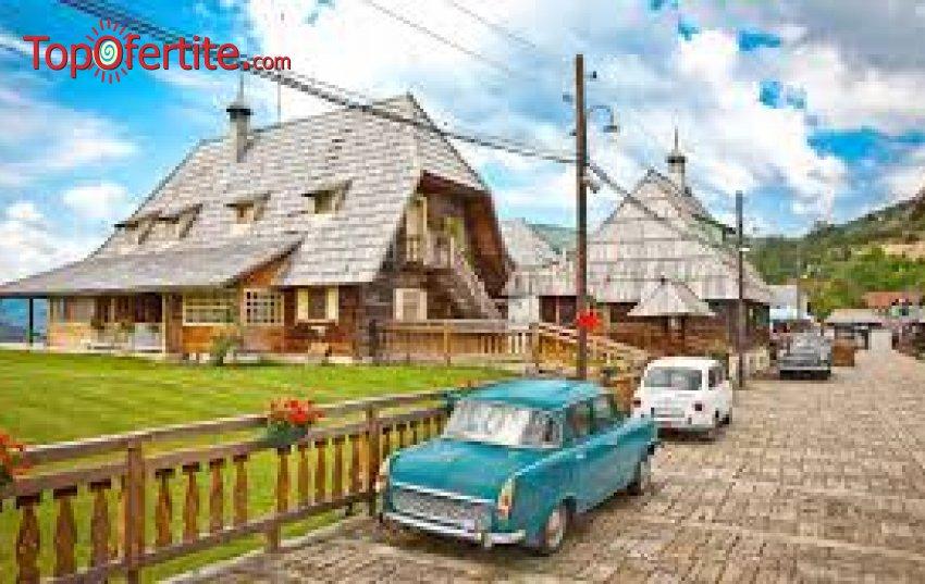 2-дневна екскурзия до Приказният свят на Кустурица с Вишеград, Каменград и Дървен град за 109 лв.