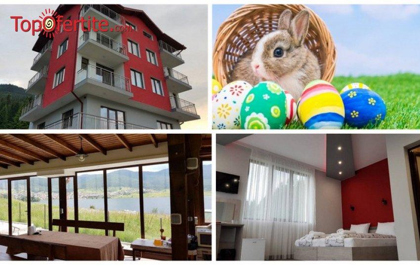 Великден в Къща за гости Хисарски, Сърница! 3 нощувки в модерно оборудвана къща + надуваем басейн, барбекю и кухня само за 75 лв. на човек