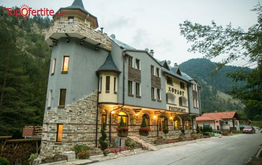 Замъка Хорлог, село Триград! Нощувка + закуска с опция за обяд, вечеря и офроуд разходка на цени от 30 лв на човек