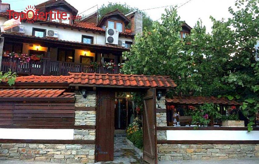 Семеен хотел Алексова къща, село Огняново! 5, 7 или 10 нощувки + закуски, вечери, топъл минерален басейн и СПА на цени от 160 лв на човек