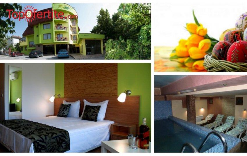 Великден в Хотел Грийн Хисаря 3*! 3 или 4 нощувки + закуски, малък басейн с джакузи, ароматна парна баня, сауна и зона за релакс на цени от 132 лв. на човек