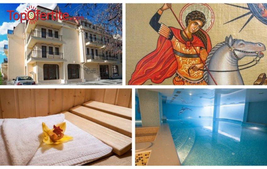 Майски празници в Хотел Си комфорт, Хисаря! 3 или 4 нощувки в луксозно студио или апартамент с вана + закуски, минерален басейн, джакузи и СПА на цени от 165 лв на човек