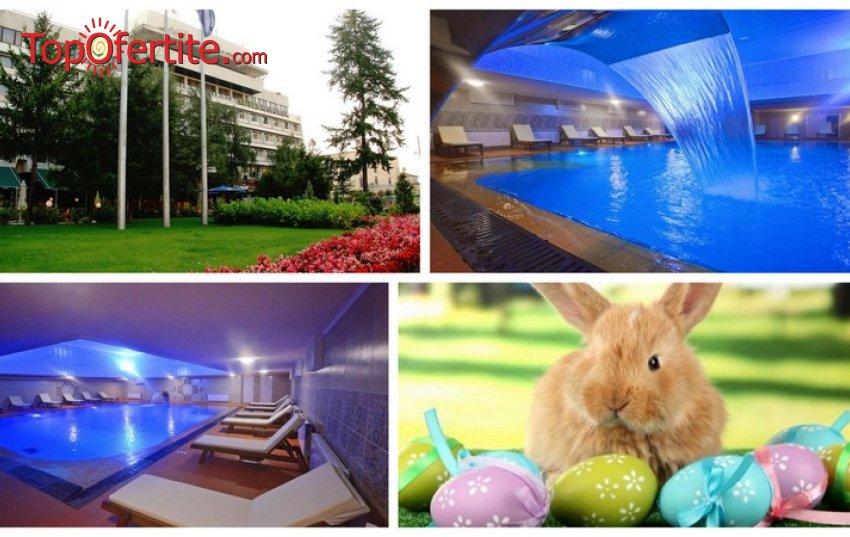 Хотел Казанлък 3* за Великден! 2 или 3 нощувки + закуски, вечери, Празнична вечеря с музикално-артистична програма, Великденски обяд, топъл минерален басейн и СПА пакет на цени от 189 лв. на човек