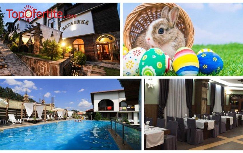 Великден в Комплекс Каталина, Цигов чарк! 2 или 3 нощувки + закуски и Празнична вечеря с DJ на цени от 154 лв. на човек