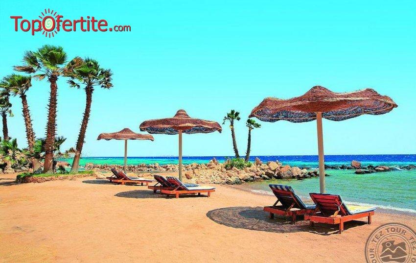 Last Minute в Египет със самолет за 20.04! 7 нощувки на база All Inclusive в избран хотел*, самолетни билети, летищни такси и трансфер на цени от 608,30 лв на човек