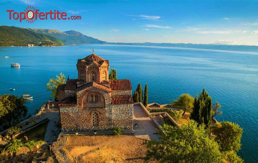 4-дневна екскурзия за Великден в Охрид, Струга и Скопие + 3 нощувки, закуски, екскурзоводско обслужване, туристическа програма в Скопие и възможност за отиване до Тирана за 170 лв.
