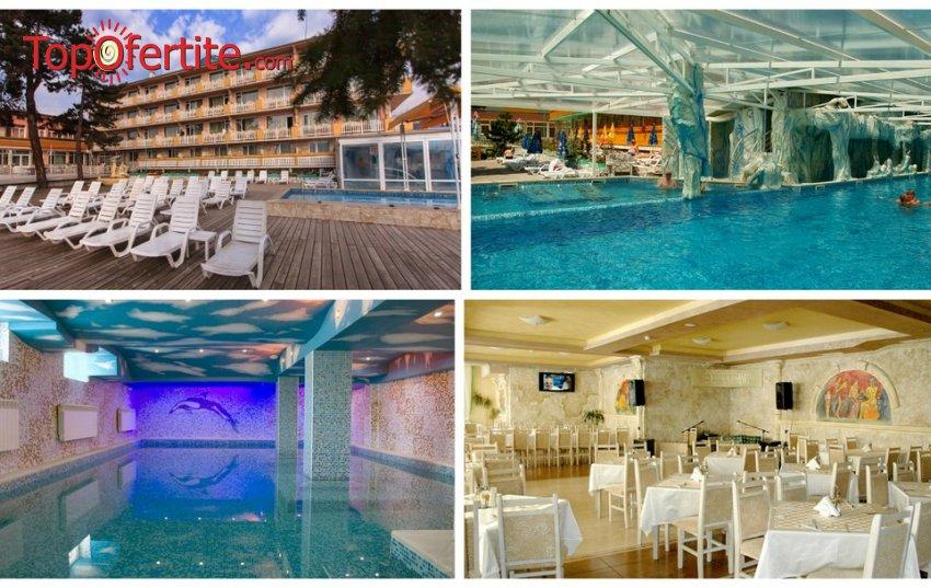 Балнео хотел Аура, Велинград през Май и Юни! 1 нощувка + закуска, вечеря, ползване на Солна стая, 1 открит и 2 закрити минерални басейна, джакузи и СПА пакет за 55 лв. на човек