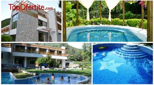 Хотел Бохема СПА 3*, село Огняново през Лятото! 1 нощувка + закуска, вечеря, 3 басейна с топла минерална вода и Уелнес пакет за 55 лв на човек