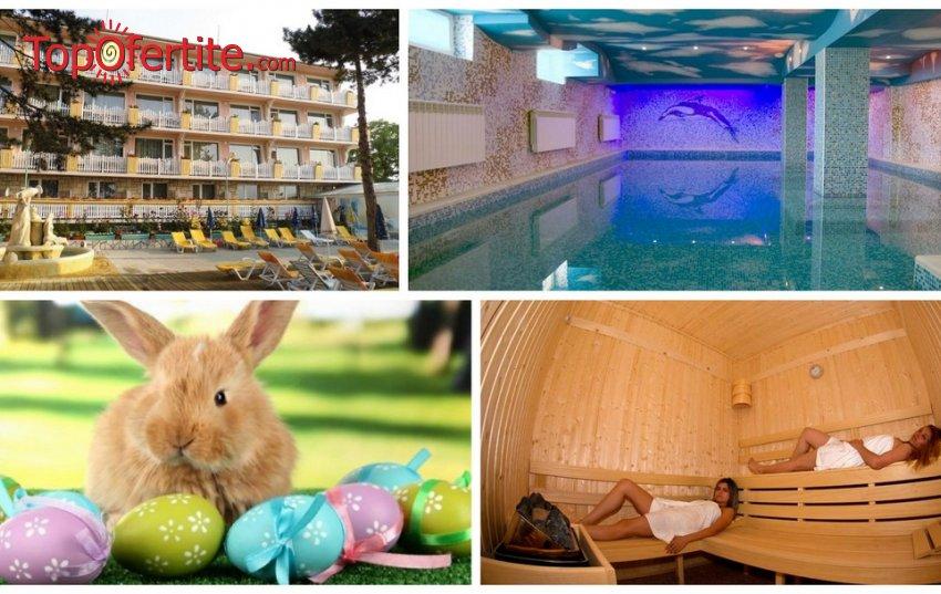 Великден в Балнео хотел Аура, Велинград! 3 или 4 нощувки + закуски, вечери, Празничен Великденски обяд, 1 открит и 2 закрити минерални басейна, джакузи и СПА пакет на цени от 247,50 лв. на човек