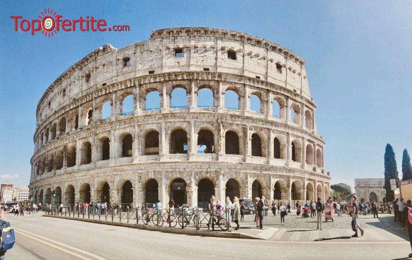 4-дневна екскурзия до Рим през Юли + 3 нощувки със закуски и самолетен билет за 345 лв.