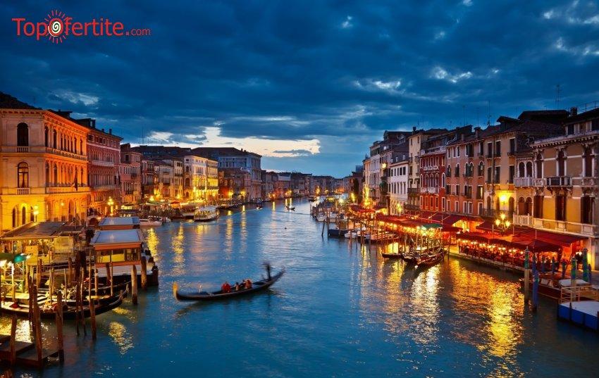 Last Minute за 01.05! 5-дневна романтична екскурзия до Венеция, Падуа и градът на влюбените Верона + 3 нощувки със закуски, транспорт, водач за 184 лв