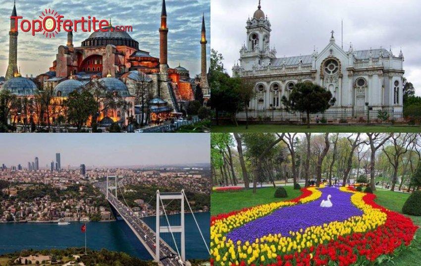 5-звездна екскурзия за Великден в Истанбул! 5-дни - 3 нощувки в хотел 5* със закуски, СПА пакет, обиколка на Истанбул, местен екскурзовод на цени от 300 лв. на човек