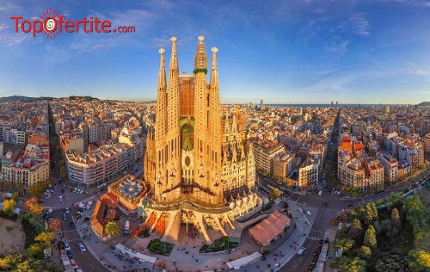 8-дневна екскурзия със самолет и автобус до Барселона през Октомври (Италия - Френска Ривиера - Испания) + 6 нощувки със закуски, организирано посещение на парка Гуел и Стадион Камп Ноу за 699 лв.