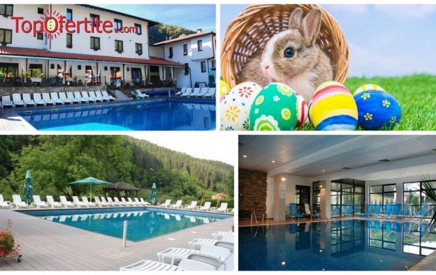 Великден в Хотел Фея, село Чифлик! 4 нощувки + закуски, вечери, Празнична вечеря с DJ, минерален басейн и СПА пакет на цени от 290 лв. на човек