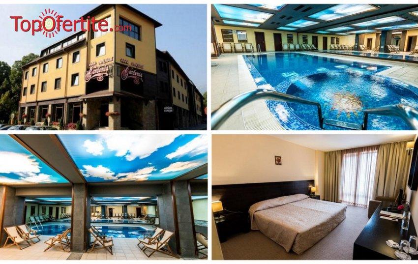 Парк хотел Гардения 4*, Банско през Лятото! Нощувка на база закуски или закуски и вечери + плувен басейн и СПА пакет на цени от 32 лв. на човек