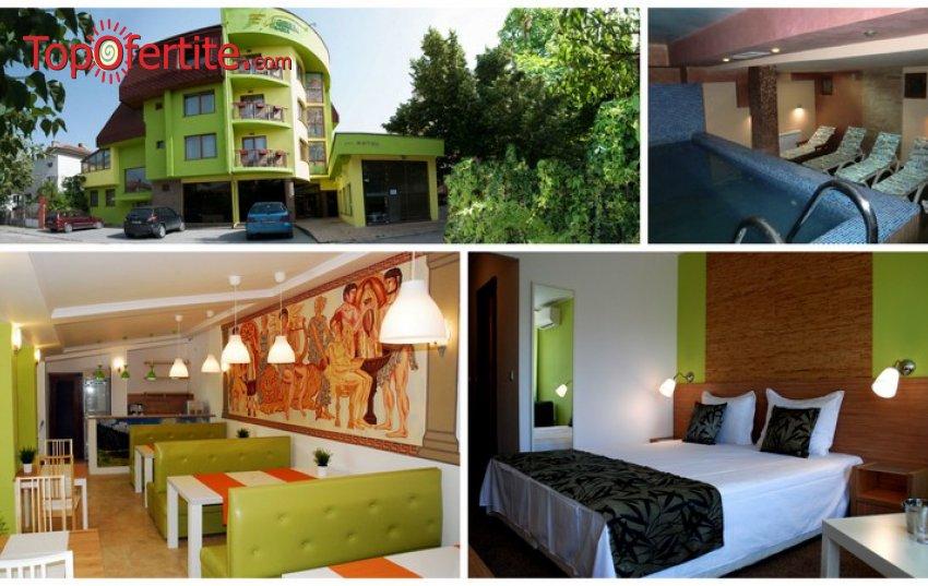 Хотел Грийн Хисаря 3* през Лятото! Нощувка + закуска, външен басейн, малък топъл вътрешен басейн, ароматна парна баня, сауна и зона за релакс на цени от 37 лв. на човек