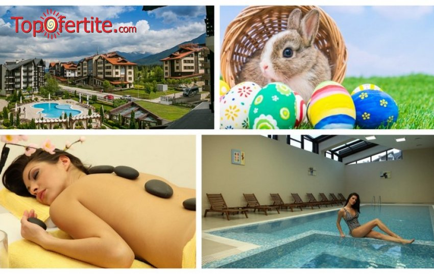 Великденски и Майски празници в Хотел Аспен Ризорт, Банско! 2 или 3 нощувки + закуски, вечери, вътрешен отопляем басейн, сауна парк и Уелнес пакет на цени от 116 лв на човек