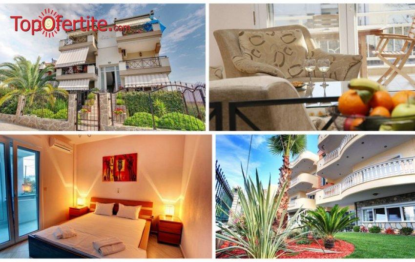Великден в StayInn Keramoti Apartments, Керамоти, Гърция! 3 или 5 нощувки в нов просторен апартамент на 50 м от плажа + Welcome пакет, Карта за отстъпки в таверни и кафенета с доплащане за Великденски обяд и опция за закуска на цени от 129 лв. на чов..