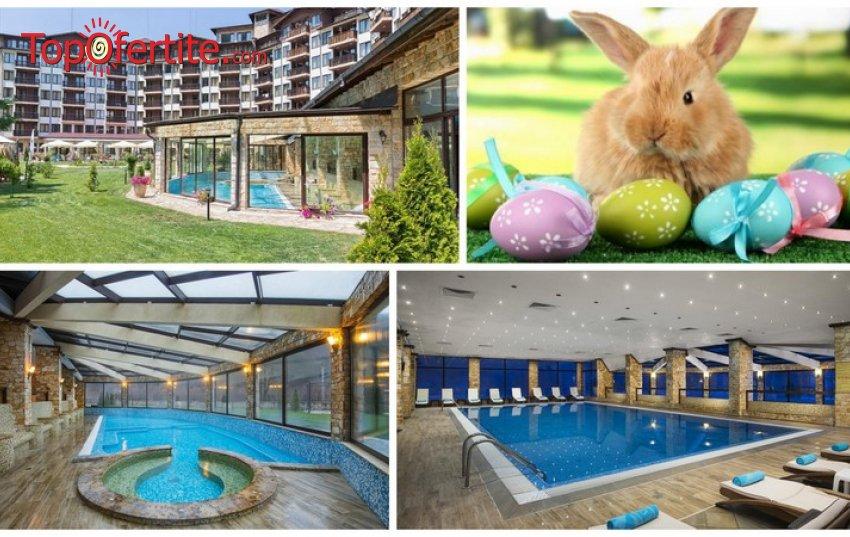 Великден в Балнео хотел Свети Спас 5*, Велинград! 2 или 3 нощувки + закуски, вечери, Великденски обяд, професионална детска анимация и Уелнес пакет за 219 лв на човек