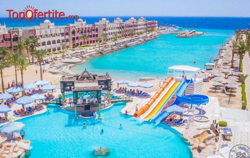 Last Minute в Египет със самолет за 04.05! 7 нощувки на база All Inclusive в избран хотел*, самолетни билети, летищни такси и трансфер на цени от 598 лв на човек
