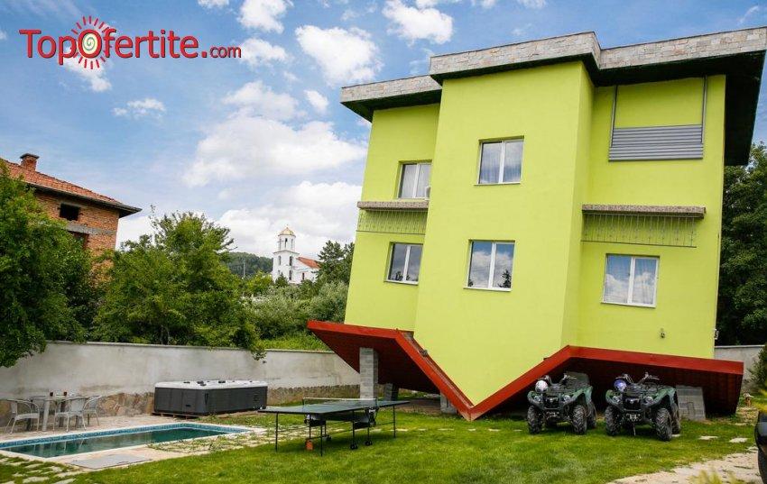 Обърнатата къща, с. Марчево до Огняново! Нощувка + ползване на кухня и открит басейн на цени от 23 лв. на човек