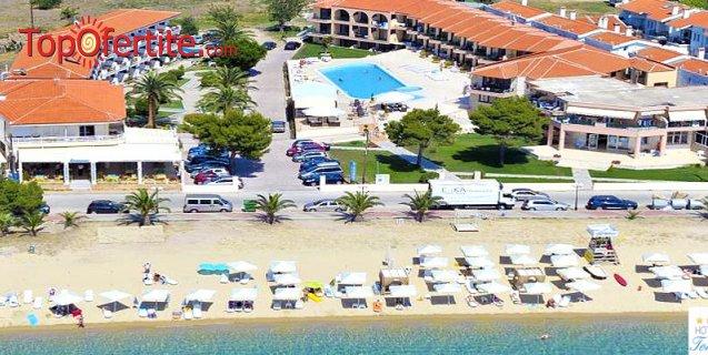 Toroni Blue Sea 3*, Ситония, Халкидики, Гърция, първа линия! Нощувка + закуска и вечеря на цени от 85.70 лв. на човек