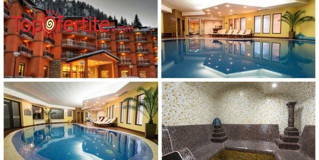 Хотел Белвю Ски и СПА 4*, Пампорово! Нощувка + закуска, вечеря, закрит плувен басейн и Уелнес пакет на цени от 40 лв. на човек