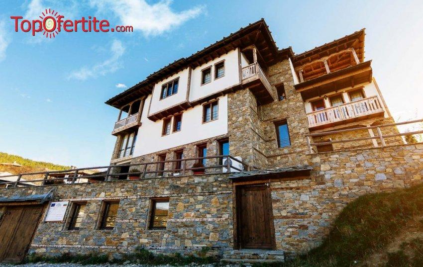 Панорама Хаус, Лещен! Нощувка в напълно оборудвана къща + опция за сауна, парна баня и джакузи за 550 лв. за цялата къща