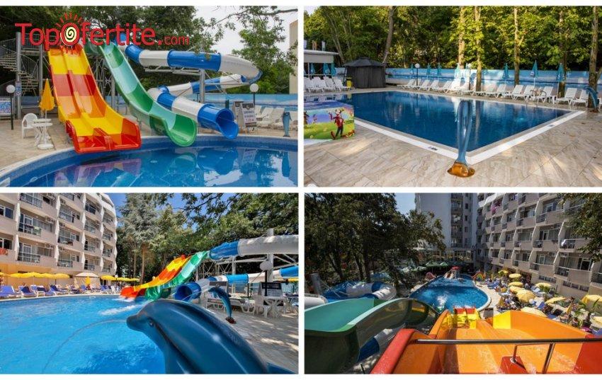 Престиж Делукс Хотел Аквапарк Клуб 4*, Златни пясъци! Нощувка на база Аll Inclusive + външни басейни, аквапарк, джакузи и Уелнес пакет на цени от 33,80 лв на човек