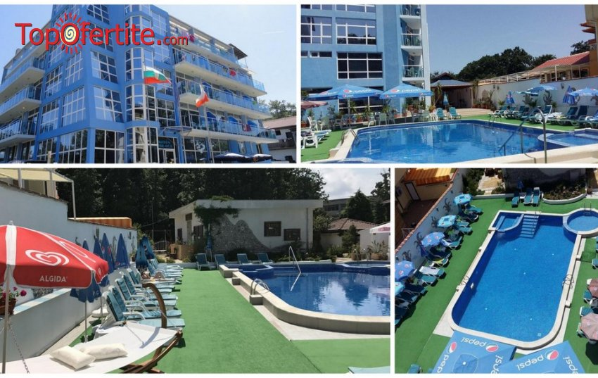На море в Хотел Китен Палас, на 200 м. от плажа! Нощувка на база All Inclusive + външен басейн със солена вода, шезлонг и чадър на цени от 43 лв. на човек
