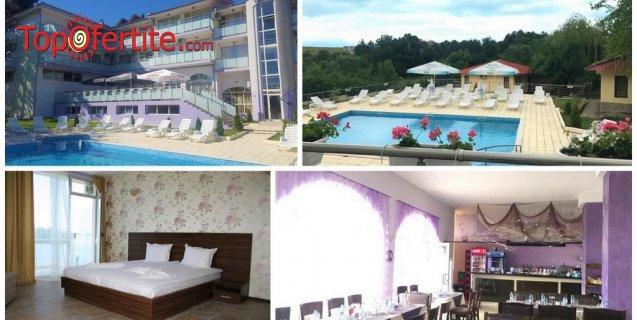Ранни записвания! Хотел Марая, Царево! Нощувка + закуска, вечеря, басейн, чадър и шезлонг на цени от 42 лв. на човек