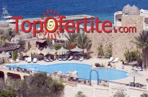 Почивка в Египет със самолет на 21.09! 7 нощувки на база 24 Hours All Inclusive в хотел Jewels Sahara Boutique Resort 4*, самолетни билети, летищни такси и трансфер за 847.50 лв на човек