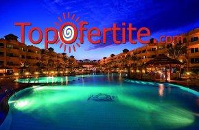 Почивка в Египет със самолет на 21.09! 7 нощувки на база All Inclusive в Хотел Amwaj Blue Beach Resort & SPA 5*, самолетни билети, летищни такси и трансфер за 847.50 лв на човек