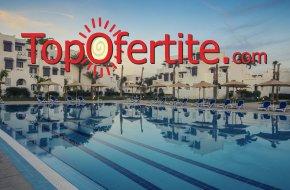 Почивка в Египет със самолет на 21.09! 7 нощувки на база All Inclusive в хотел Mercure Hurghada 4* с включени самолетни билети, летищни такси и трансфер за 971 лв на човек