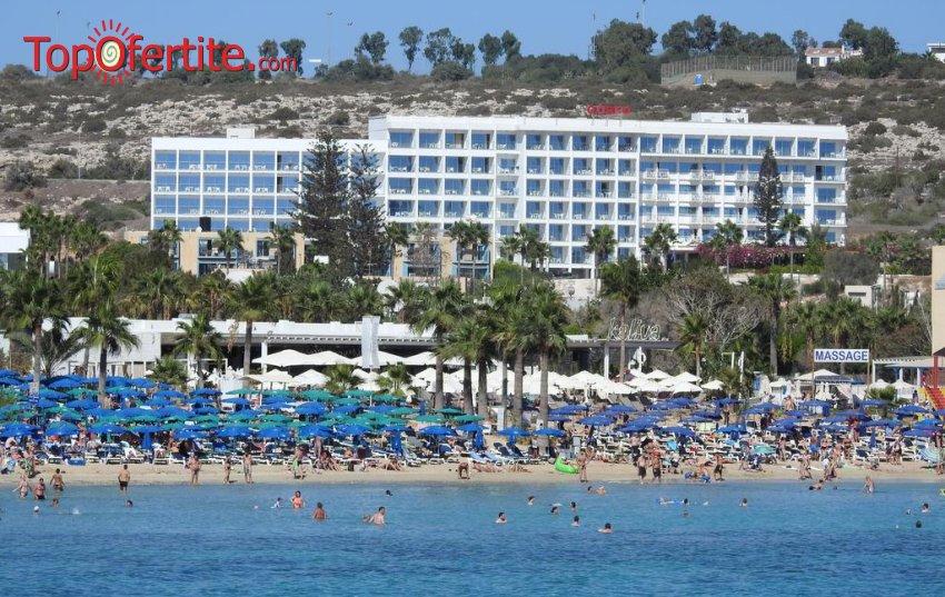 Почивка в Кипър, Агия Напа, с полет на 11.06! 7 нощувки със закуски и вечери в Corfu Hotel 3+ * самолетен билет, летищни такси, трансфер за 939 лв на човек