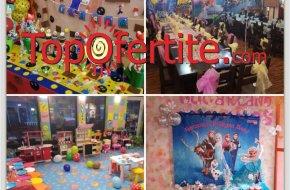 Детски рожден ден 3 часа за 10 деца и 15 възрастни + празнична фото торта, менюта и украса от S...
