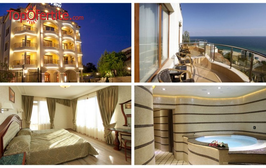 На море в Хотел Хотел Аква Вю 4*, Златни пясъци, на 200 м от плаж Кабакум! Нощувка + закуска или закуска и вечеря с напитки, басейн, джакузи и Уелнес пакет на цени от 51 лв. на човек + дете до 13г. Безплатно
