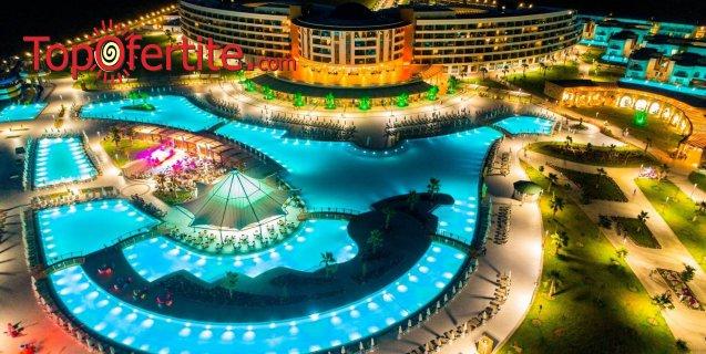Почивка в хотел Aquasis De Luxe Resort 5*, Дидим, Турция! 7 нощувки с автобус на база Ultra All Inclusive на цени от 1082лв на човек