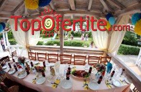 Детски или тийн рожден ден с включено меню за 10 или 15 деца и родители с възможност за детска дискотека с DJ в Ресторант - градина Слатина на цени от 147 лв