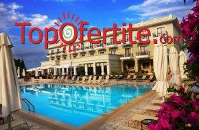 Danai Hotel and Spa 4*, Олимпийска ривиера, Пиерия, Гърция! Нощувка + закуска, вечеря и ползване на басейн на цени от 81.60 лв. на човек