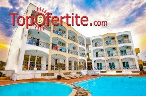 Stavros Beach 3*, Ставрос, Халкидики,- Гърция! Нощувка + закуска, ползване на басейн и опция вечеря на цени от 51,50 лв. на човек
