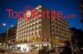 Oceanis Hotel - Kavala 3*, Кавала, Гърция! Нощувка + закуска на цени от 53,70 лв. на човек