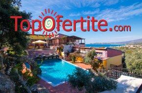 Kallisti Aparthotel 3*, Потос, Тасос - Гърция! Нощувка + закуска, вечеря и ползване на басейн на цени от 66,40 лв. на човек