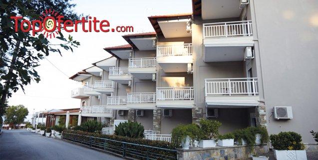Georgalas Sun Beach Hotel 3*, Касандра, Халкидики - Гърция, първа линия! Нощувка + закуска на цени от 38.90 лв. на човек