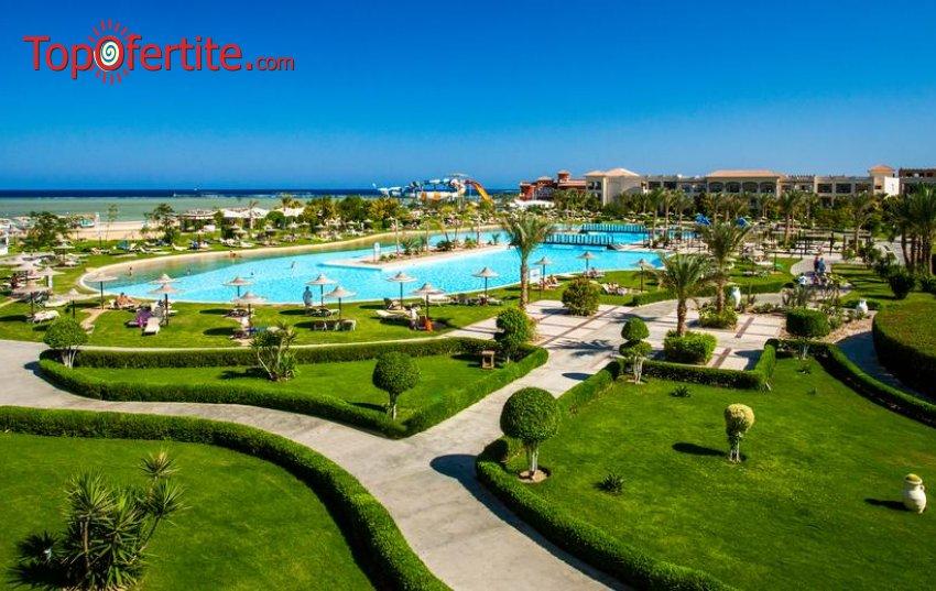 Почивка в Египет със самолет на 21.09! 7 нощувки на база All Inclusive в хотел Jaz Aquamarine Resort Hughada 5* с включени самолетни билети, летищни такси и трансфер за 1224 лв на човек