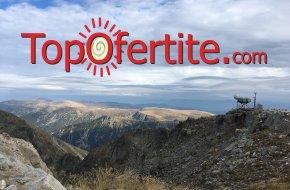 2-дневна екскурзия до връх Мусала + транспорт и професионален планински водач за 135 лв.